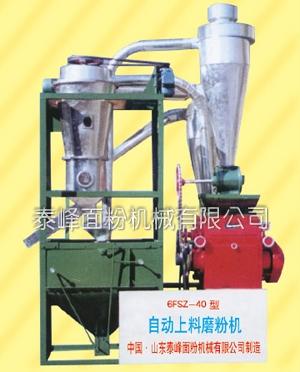 现代技术下小型面粉加工机械是种类有哪些?